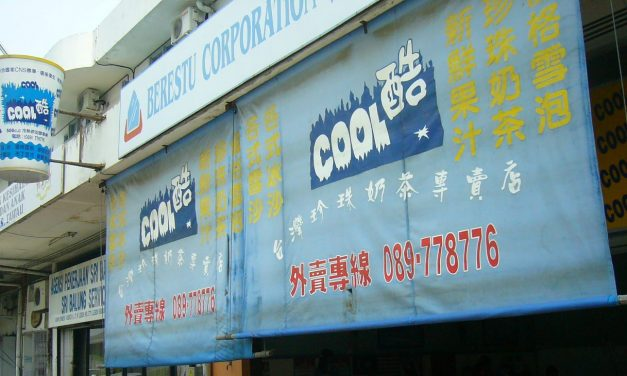 Cool Cafe Tawau