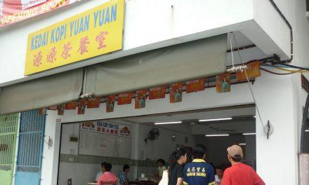 Kedai Kopi Yuan Yuan